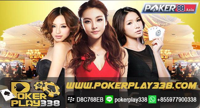 Poker88Asia